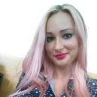 Nataliya Stetsyuk
