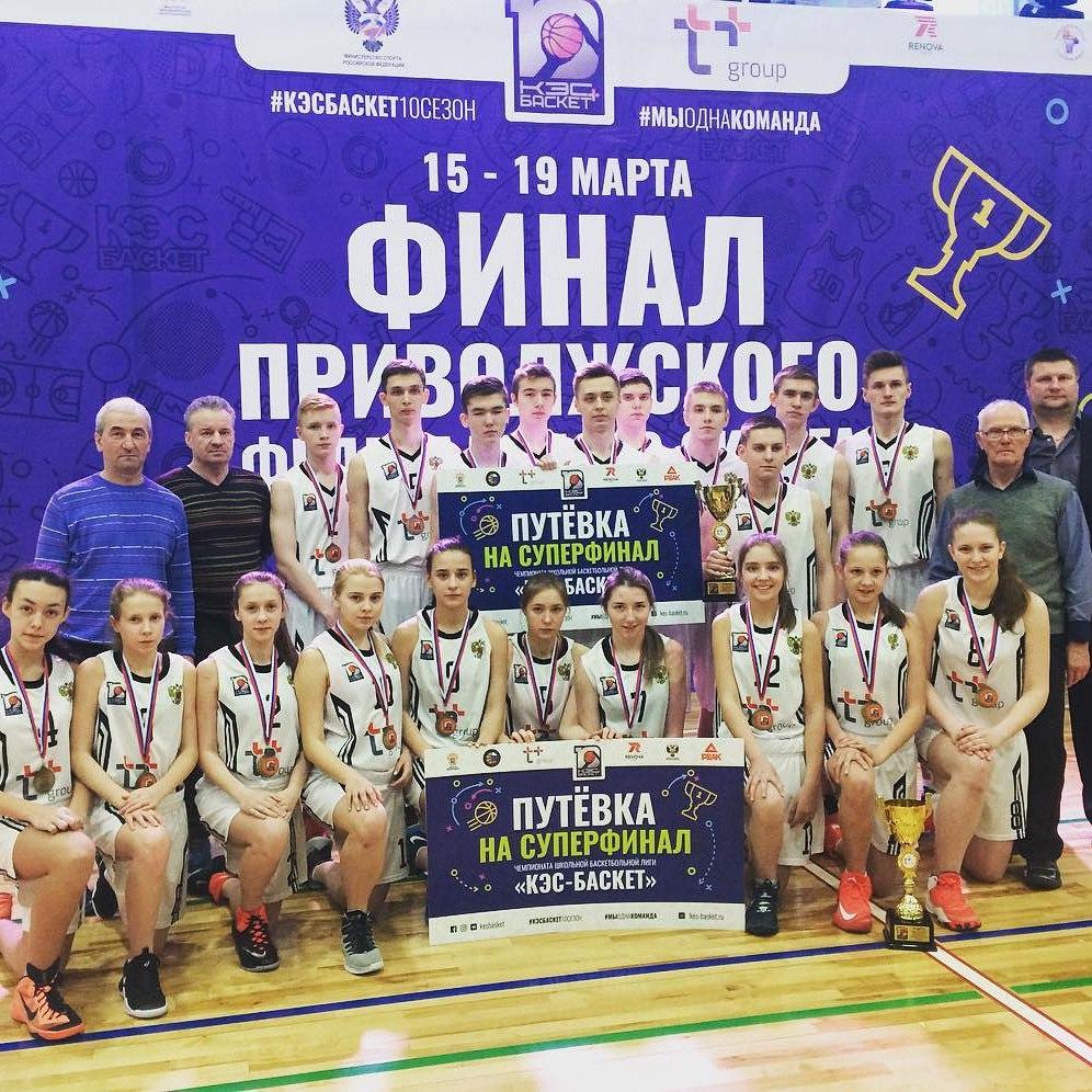 Павлово и Шахунья представит региона на Супер-финале КЭС-БАСКЕТ!