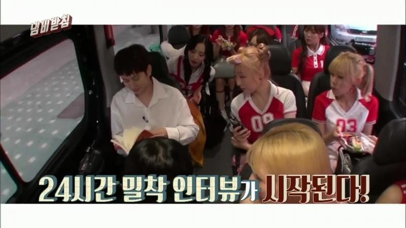 170620 WJSN (우주소녀) @ Heechuls KBS2 Pot Stand [PREVIEW]