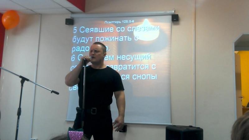 Прославление_Запад-восток_Малов Дмитрий