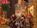Патриарх Кирилл поет песню Карабаса-Барабаса