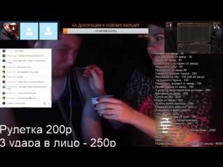 ГОРБУРГЕРШОУ - Pumped up kicks