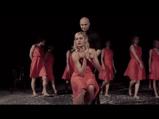Freedom-ballet ->> ''Лепесток''