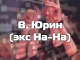Disco-80_90 - Дискотека 140 ударов в минуту
