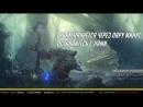 Overwatch Воспламенение пердака бесплатно, без регистрации и смс
