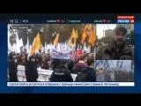 Киев. У стен Рады начались столкновения митингующих с полицией (17.10.17)