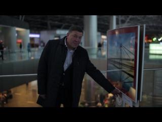Передвижная фотовыставка во Внуково