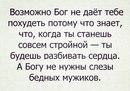 Оксана Швецова фото #9