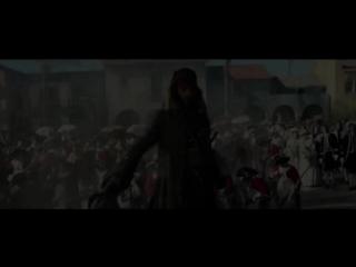 Пираты Карибского моря: Мертвецы не рассказывают сказки / Международный трейлер
