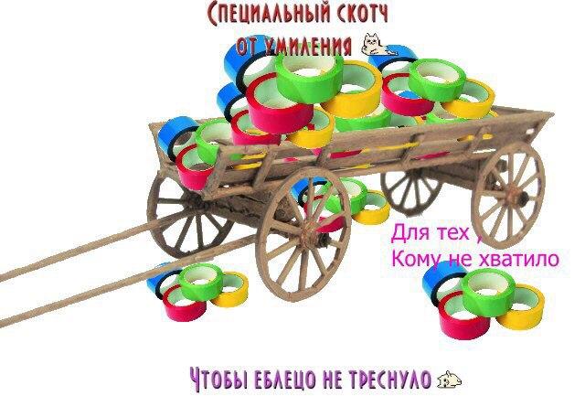 https://pp.userapi.com/c837129/v837129654/5b6c0/CUt3-oolNw0.jpg