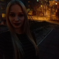 Мария Агилева
