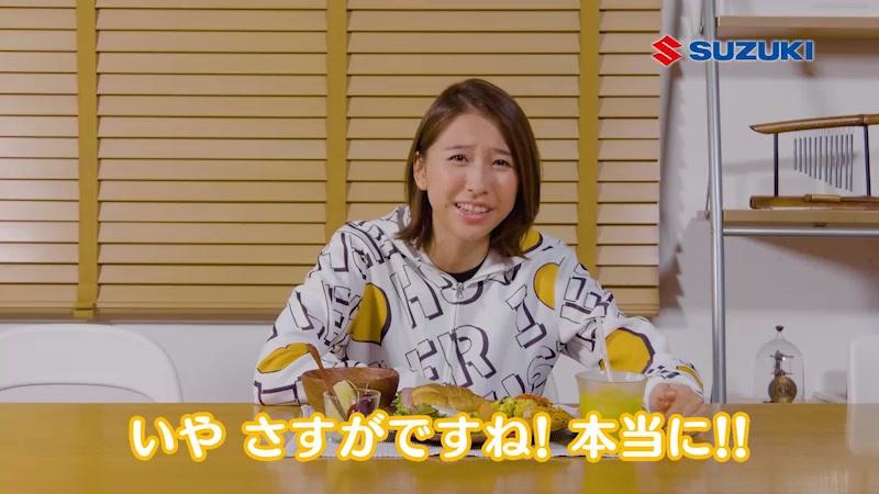 Suzuki CM Tamai Shiori no Wakuwaku Drive 5