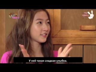 |SNAKE|Happy Together - Kum Bora, Park Jumi, Jeon Hyebin, Oh Yeonseo and Kim Saeron (рус.саб) |RONVELY|