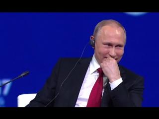 «Перебирает мужик»,«у Додона спросите» и другие цитаты Путина с ПМЭФ