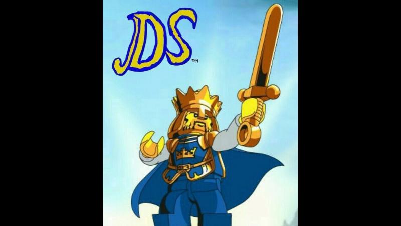 Десятая часть Светлого Королевства Домириона!