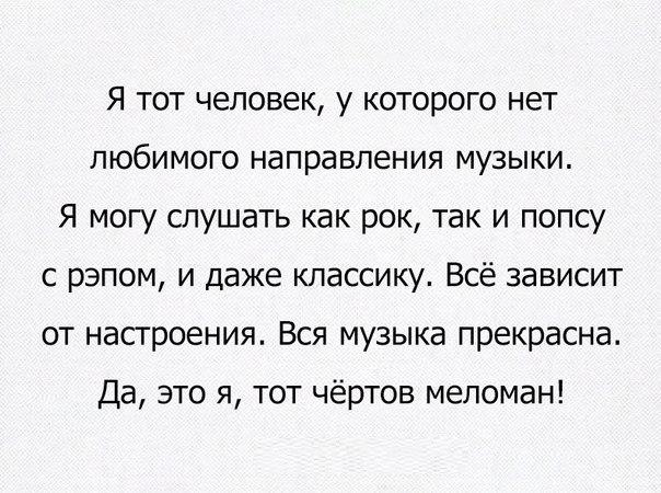 Фото №456254751 со страницы Стаса Моховикова