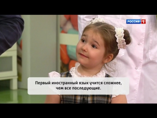 Белла Девяткина в программе