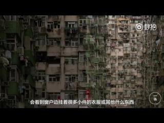 Michael Wolf. Hong-Kong.摄影作品的创作