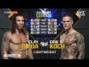 UFC Fight Night 112 Клэй Гиуда vs Эрик Кох обзор боя