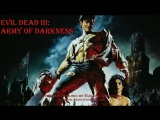 Евгений Гречаный - Evil Dead alternative OST