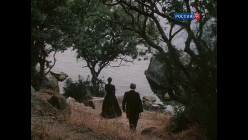 Берег его жизни (1-я серия) (1984)