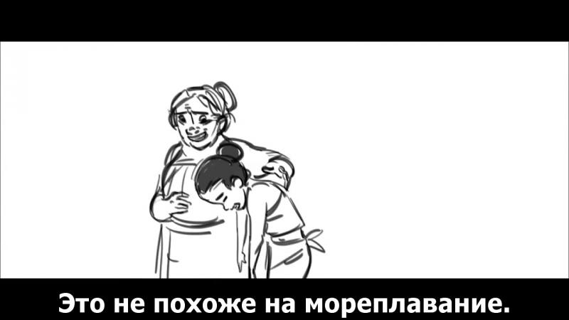 10.4. - Vospitanie Moani