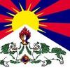 Друзья Тибета
