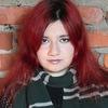 Polina Frolova