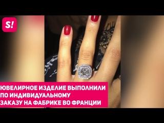 17-летней дочери Зияда Манасира на свадьбу подарили кольцо за 20 млн