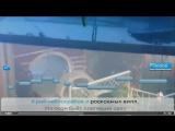 Несчастный случай - Генералы песчаных карьеров (Караоке)