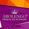"""""""ABOLENGO"""" - Мебель из Испании"""
