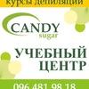 Курсы шугаринга в Кривом Роге, паста CANDY sugar