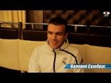 Лучший игрок Октября - Валерий Сухобрус (Энергия)