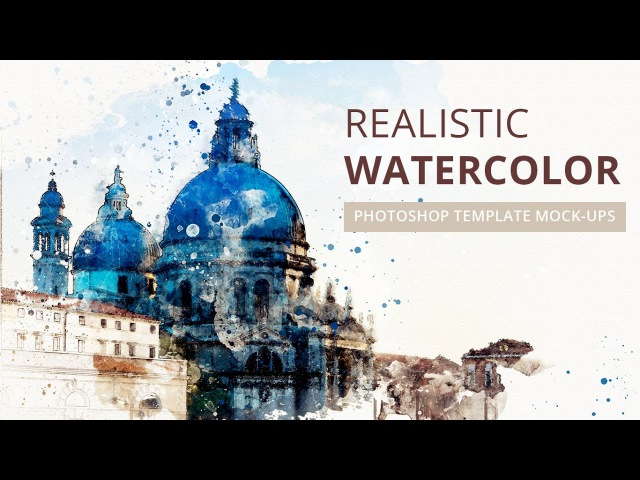 Realistic Watercolor Photoshop Template Mock ups Tutorial