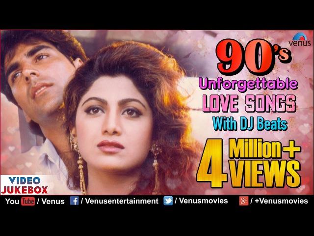 90'S Unforgettable Hits Romantic Love Songs With JHANKAR BEATS Video Jukebox Hindi Songs
