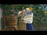 Fool's Village Wine scent  Деревня Дураков. Винный дух