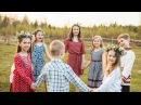 Дети поют - Сердцу дорогое к празднику Троицы