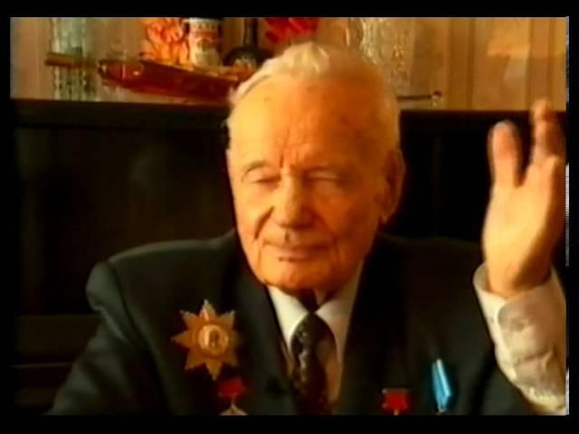 Неизвестный АС СССР