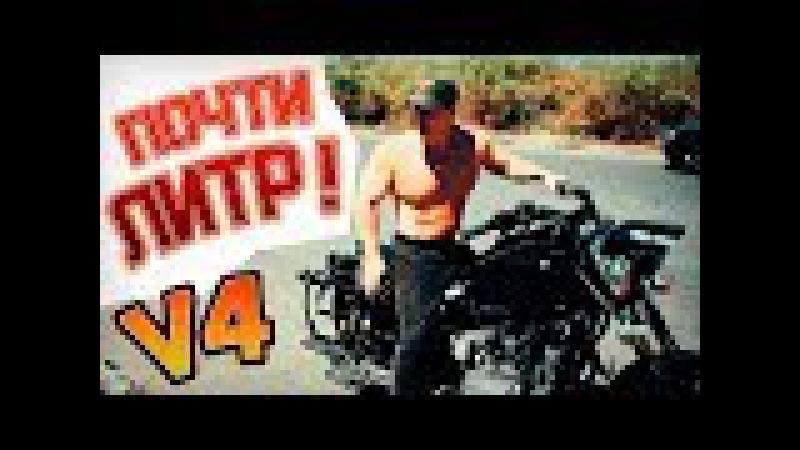 Мотоцикл с ЗАПОРОЖСКИМ двигателем из ХЛАМА Кастом ЗАЗоцикл