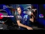 M.PRAVDA - Pur Pur Afterparty Mix
