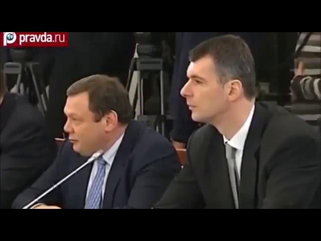 Хабад-сатанизм оккупации России ?