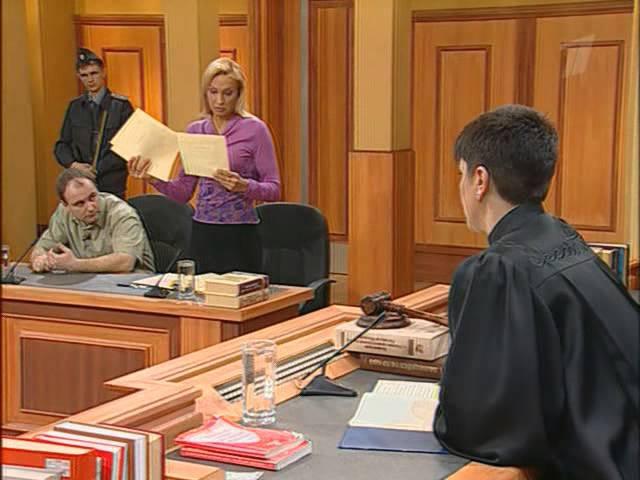 Федеральный судья выпуск 015 от01,08 судебное шоу 2008 2009