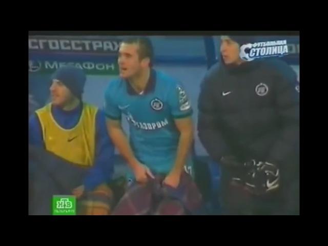 Зенит 5-0 Ростов (золотой матч) 14.11.2010 Премьер-Лига