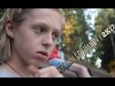 Bogdan Grishanov | Summer 2K17