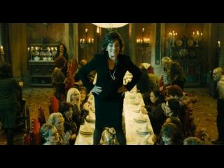«Ведьмы из Сугаррамурди» (2013): Трейлер (дублированный) / www.kinopoisk.ru/film/707261/