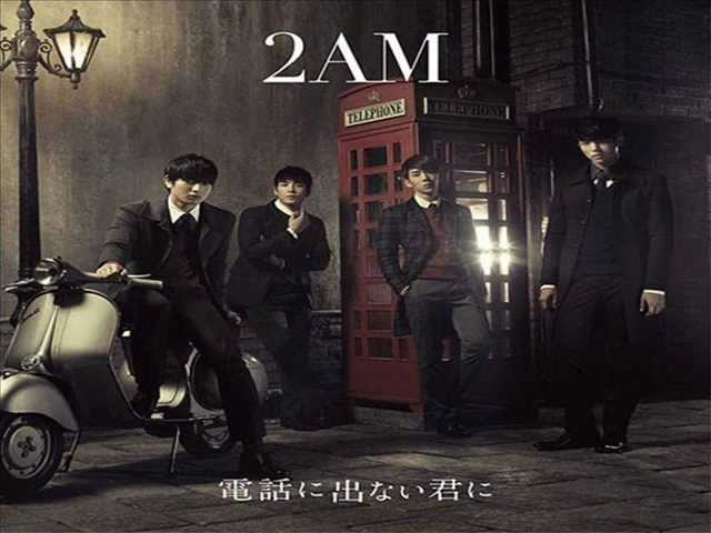 2AM - You Wouldn't Answer My Calls (Japanese Remix Ver.)