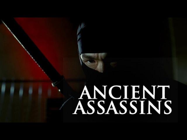 Лучшие убийцы древних времён: Красавица-самурай