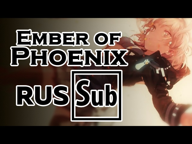 「 Luo Tianyi 」 Ember of Phoenix「RUS Sub」