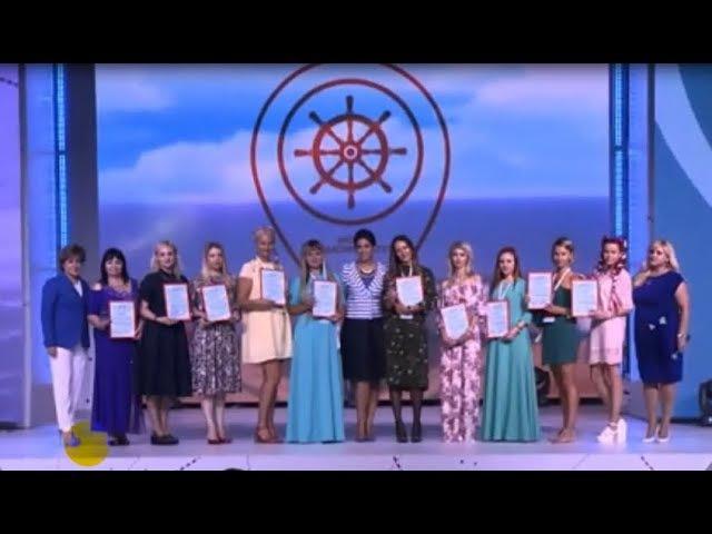 Награждение НАШИХ на конференции Avon в Москве Мир без границ Мы снова ПЕРВЫЕ!