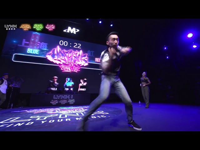 QUEENTAA MR TEA VS CALIN ALVIN|Waacking Semi Final|2017BIS